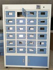 南京土壤样品干燥箱TRX-24土壤烘干箱
