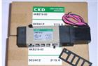 CKD電磁閥HVB312-4S-3-2C-DC24產品性能
