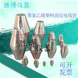 QBT3631-1998塑料波纹电线管量规