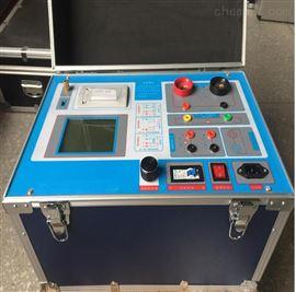 互感器伏安特性测试仪承试资质四级