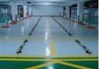 HCHD88-33溶剂型环氧地坪封闭底漆