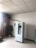 FT-CEMS煙氣CEMS在線監測設備