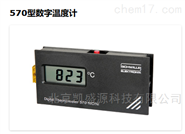 SCHWILLE ELEKTRONIK 570-000 数字温度计