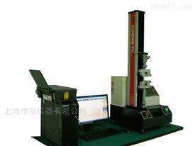 UH2102微机控制电子拉力机