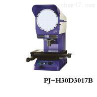 PJ-H30三丰投影仪