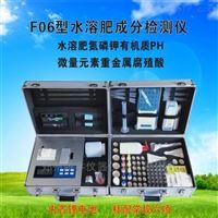 TY-F06TY-F06型水溶肥料成分检测仪
