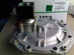 SCG353A051高品质ASCO脉冲阀