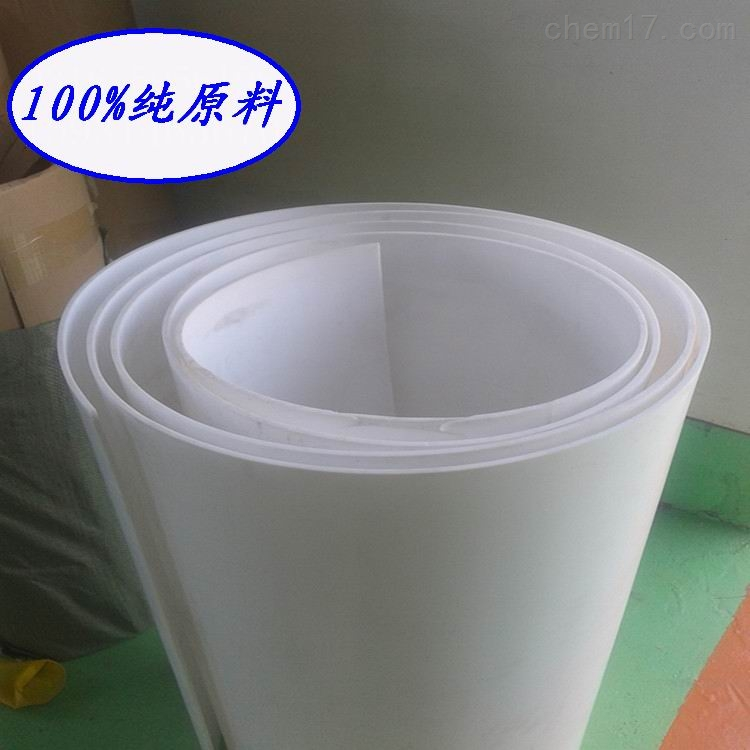 <strong>马鞍山3mm聚四氟乙烯板厚度规格</strong>
