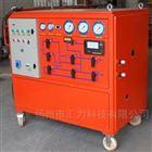 三级承试气体回收装置