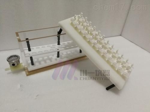 青海固相萃取装置CYCQ-12D方形SPE固相