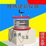 GBT5480矿物棉振筛机