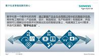 淮北西门子S7-400代理商