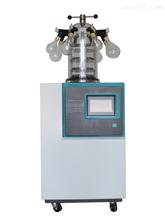 BFD-1D-110+实验室小型冻干机