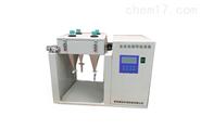 JC-ZL-301/401 智能一体化蒸馏仪