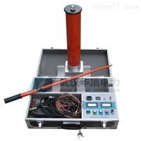 HDZG直流高压发生器电力行业推荐