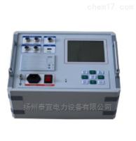 厂家热卖断路器高压开关综合特性测试仪