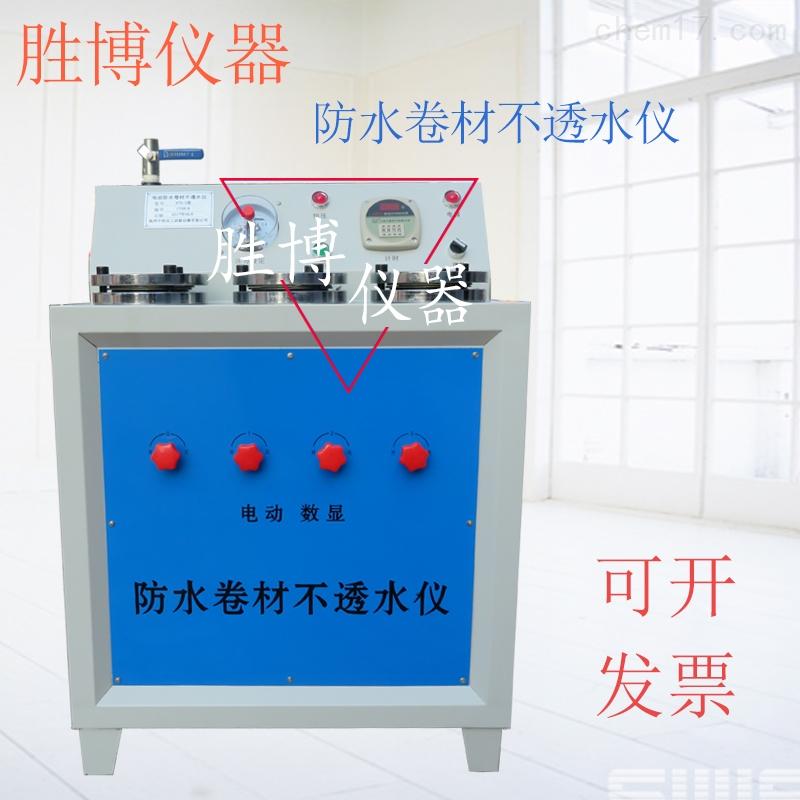 防水卷材不透水试验仪