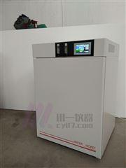 深圳细胞培养箱HH.CP-TW水套式CO2箱