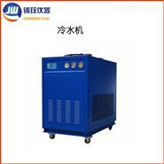 上海锦玟实验室冷水机LSJ-12000