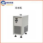实验室专业冷却水循环机LX-2000