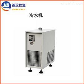 上海錦玟風冷式冷水機 LSJ-1500
