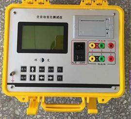 承装承试电力资质变压器变比测试仪0.5级