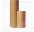 3520酚醛层压纸管
