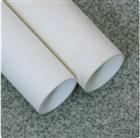 SIGC21绝缘材料绝缘管有机硅玻璃布层压管