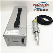 手持式 超声波焊接机