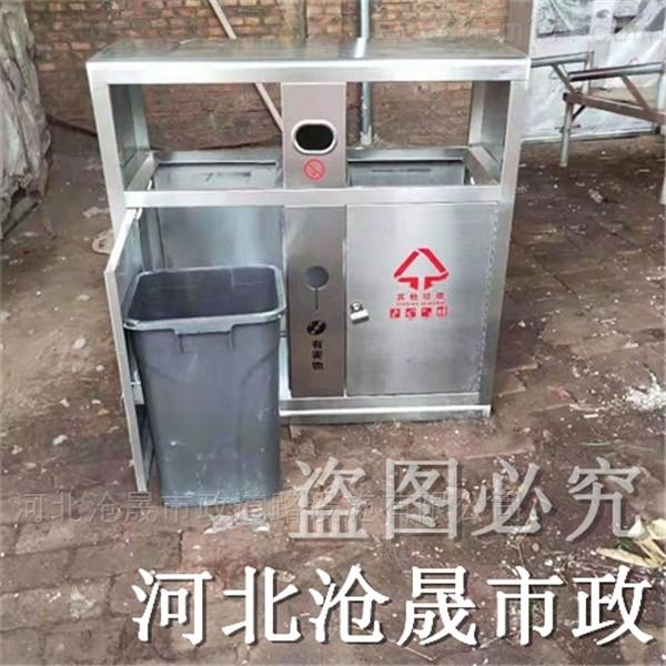 唐山垃圾桶 环保 小区垃圾箱厂家