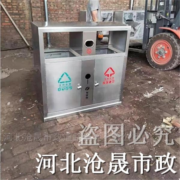 北京(垃圾箱)北京垃圾桶厂家