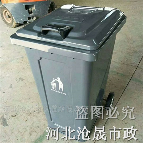 天津分类垃圾桶-天津垃圾箱定制