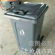 240石家庄垃圾桶厂家
