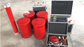 WD-280kVA/112kV串联谐振试验装置