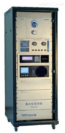 YKDC201露点检定系统