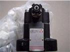 现货意大利ATOS电磁阀DHI-0715-X 24DC