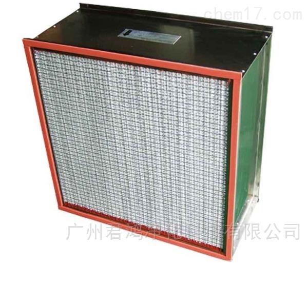 北安市耐高温高效过滤器高温净化设备
