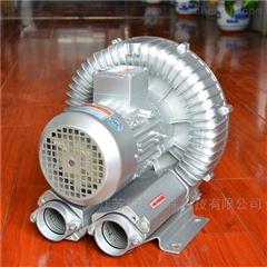 真空吸料設備旋渦氣泵