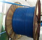 MHYVRP-30*2*0.6矿用通信电缆