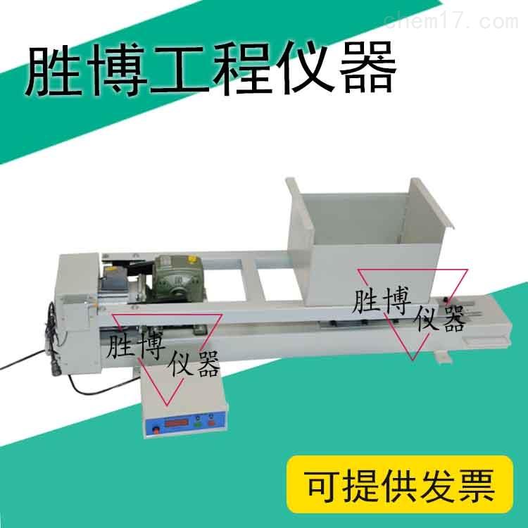 沥青混合料负荷轮碾压试验仪