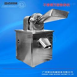 水冷式多用型粉碎机
