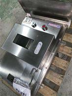 BXK/BXK8050Ex标志不锈钢防爆箱外壳(空箱)报价服务