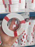 齐全改性四氟垫片规格.聚四氟乙烯垫厂家
