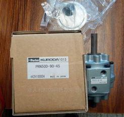 KURODA气缸PRNA20D-90-45S价优