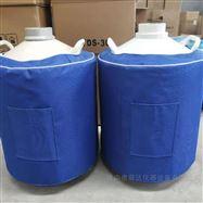 贮存型液氮罐20升 30升