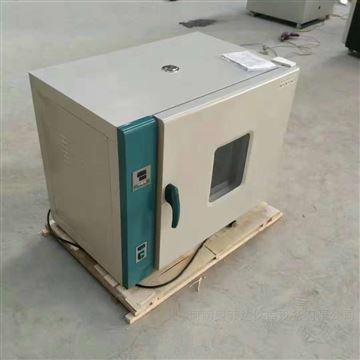 101-0型鼓风干燥箱