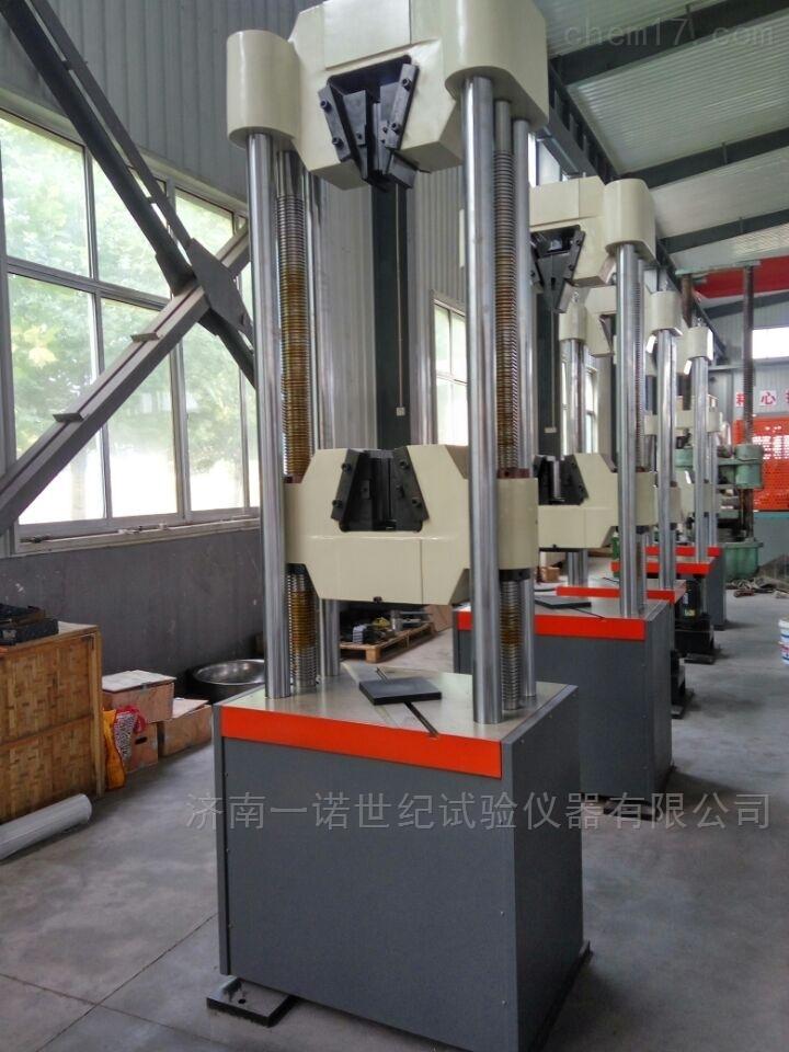 球磨铸铁拉力试验机