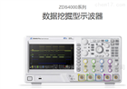 ZDS4024 200MHZ數據挖掘型示波器 致遠