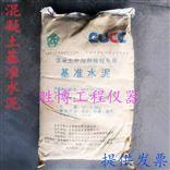 混凝土外加剂检验-基准水泥