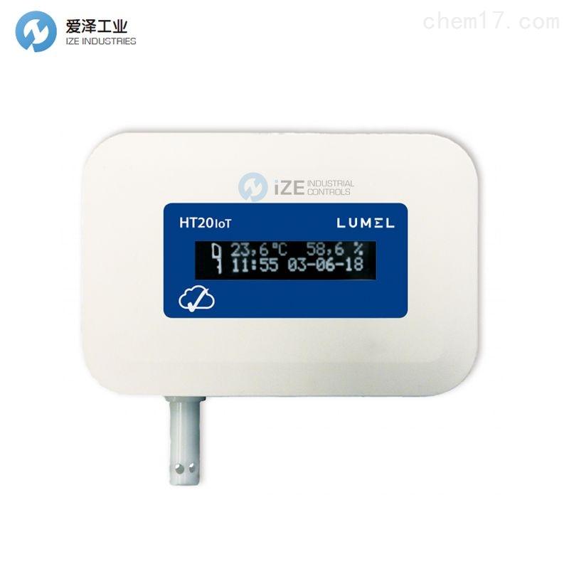 LUMEL温湿度传感器HT20IOT-11MQE0